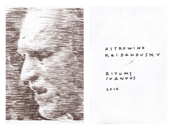 astrowind is a paleo psychedelic ambient electronic music